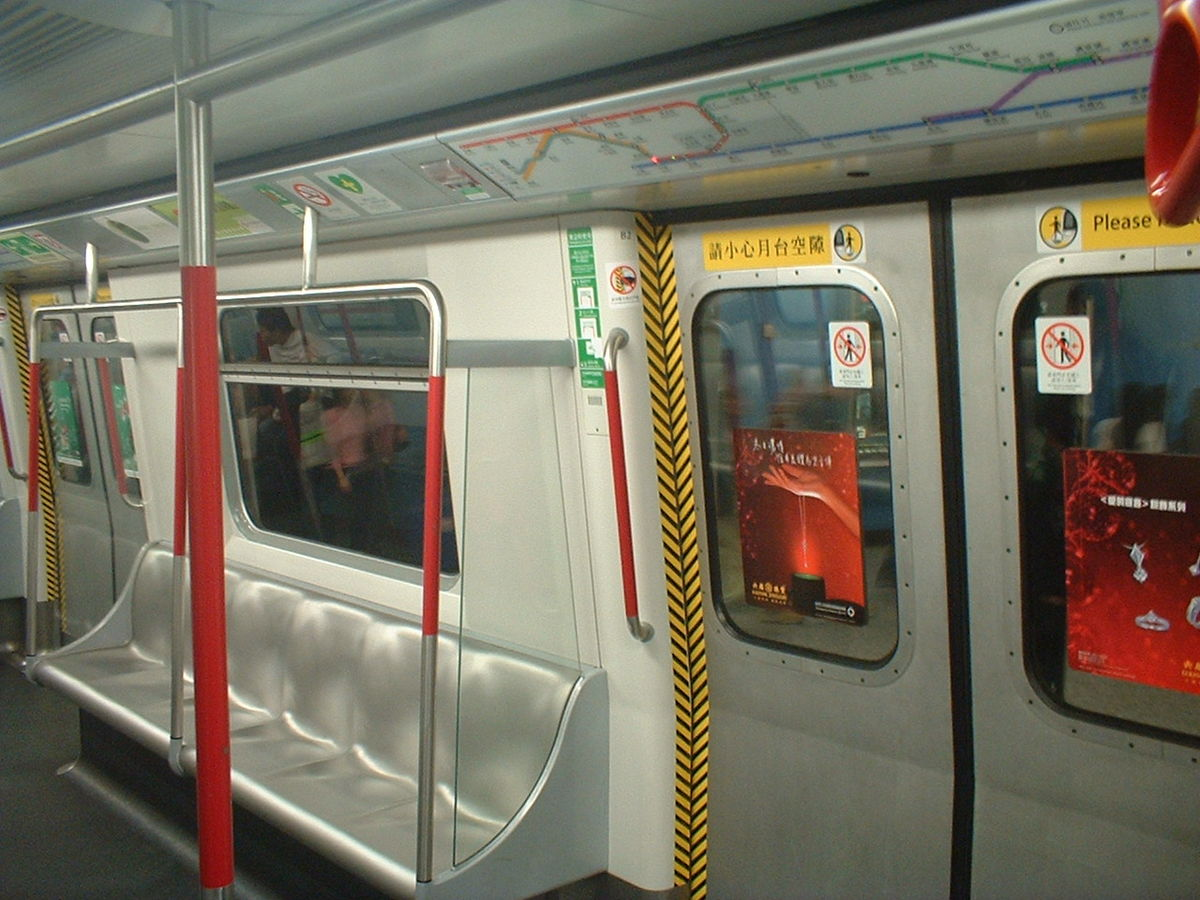 Interior of MTR train