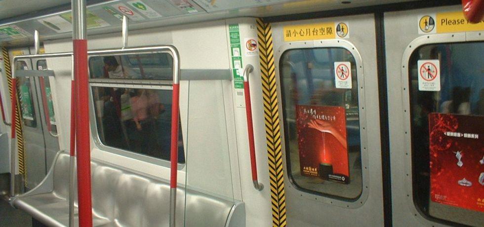 Interior of MTR train